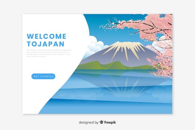 日本のランディングページへようこそ 無料ベクター