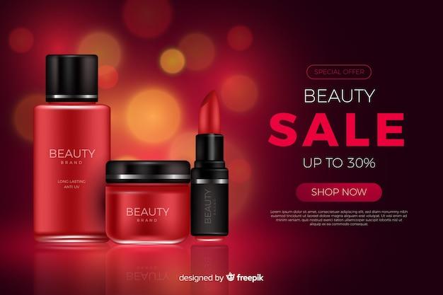 リアルな美容販売広告テンプレート 無料ベクター