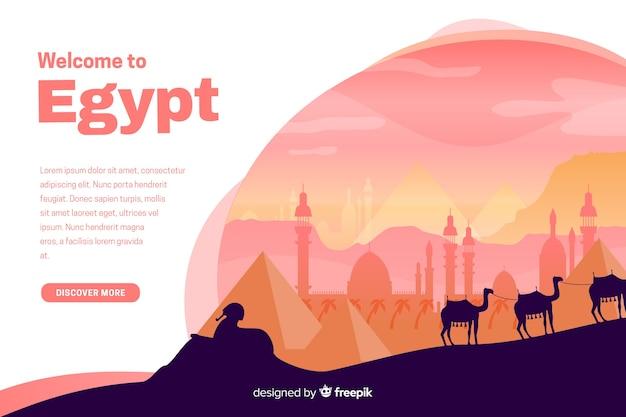 イラスト付きのエジプトのランディングページへようこそ 無料ベクター