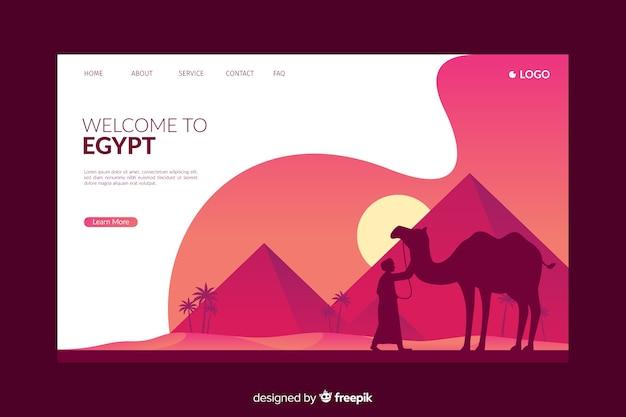 Добро пожаловать на египетскую красную посадочную страницу Бесплатные векторы