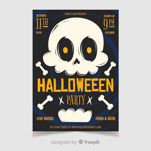 ハロウィーンパーティーのポスターと白い頭蓋骨 無料ベクター