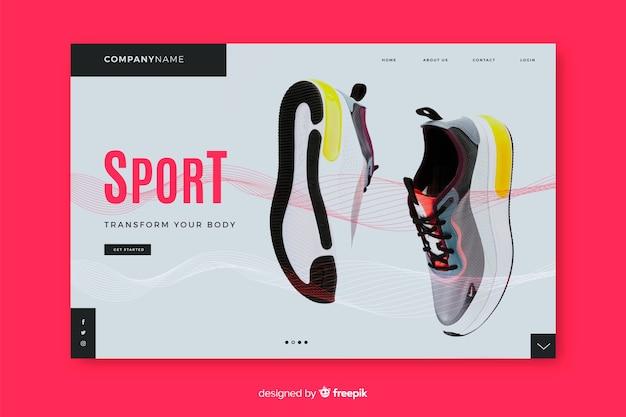 スニーカーとスポーツのランディングページ 無料ベクター