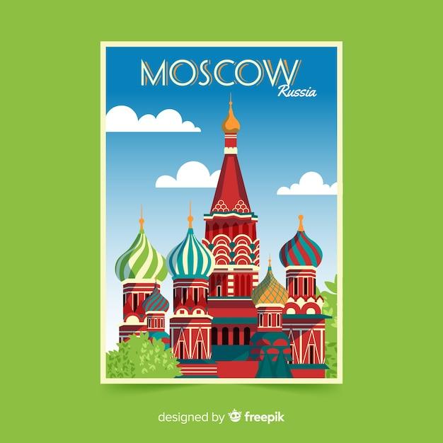Московский ретро рекламный флаер Бесплатные векторы