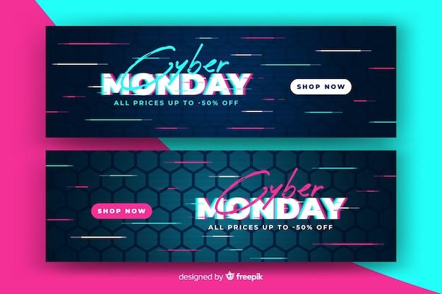 グリッチ効果を持つサイバー月曜日販売バナー 無料ベクター