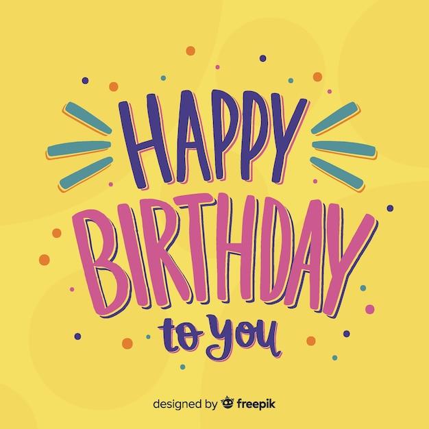 С днем рождения тебе надписи Бесплатные векторы