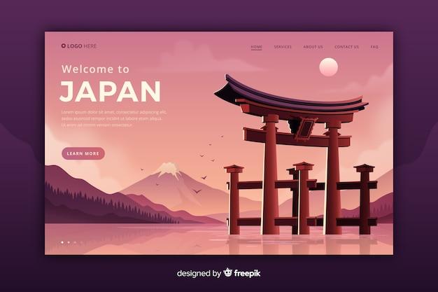 Добро пожаловать на целевую страницу японии Бесплатные векторы