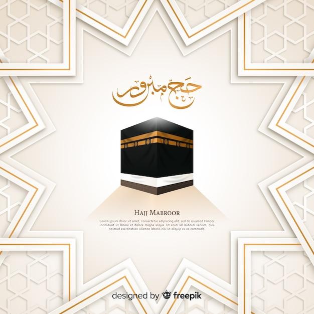 Мусульманский праздник хадж паломничество Бесплатные векторы
