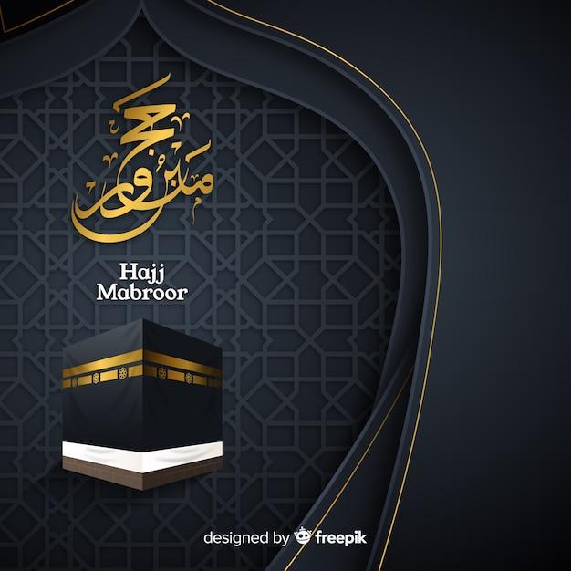 Исламское паломничество с текстом на черном фоне Бесплатные векторы