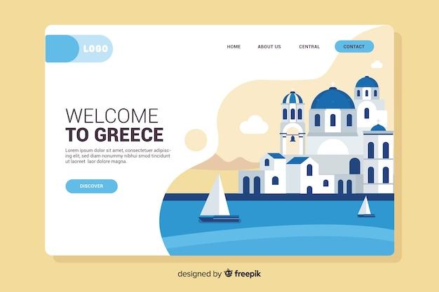 ギリシャのランディングページへようこそ 無料ベクター