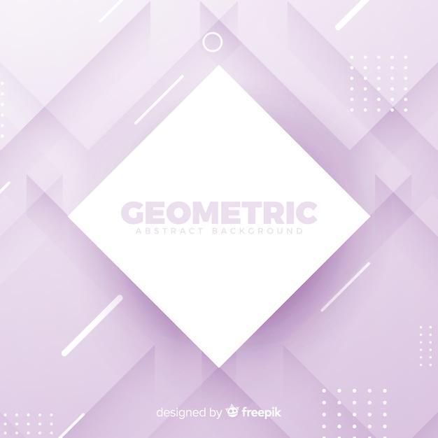 幾何学的な抽象的な背景 無料ベクター