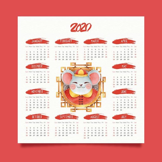 かわいい水彩画の中国の旧正月カレンダー 無料ベクター