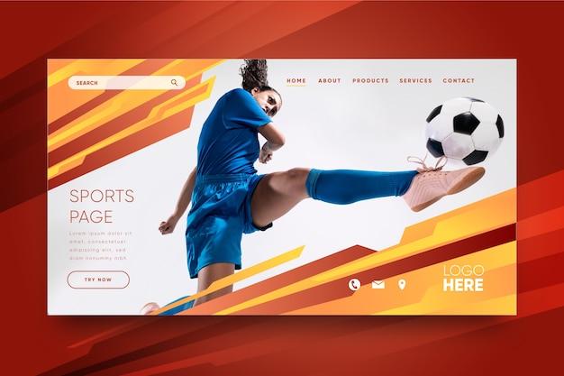 画像付きのスポーツランディングページテンプレート 無料ベクター