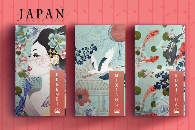手描きの装飾とお茶の広告 無料ベクター