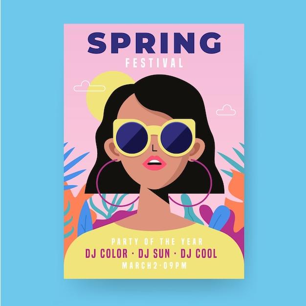 フラットなデザインの春パーティーチラシテンプレート 無料ベクター