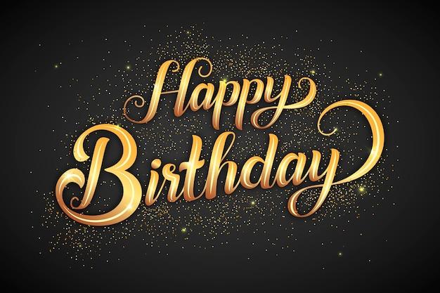 黄金の文字でお誕生日おめでとうレタリング 無料ベクター
