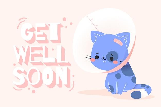 かわいい猫のイラストが描かれたメッセージがすぐによくなります 無料ベクター