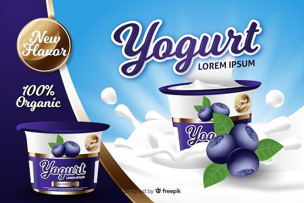 Реалистичная реклама йогуртов Бесплатные векторы