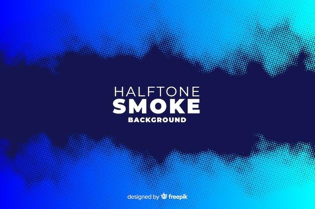ハーフトーンの煙の背景 無料ベクター