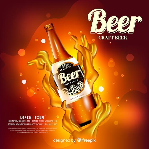 リアルなビール広告テンプレート 無料ベクター