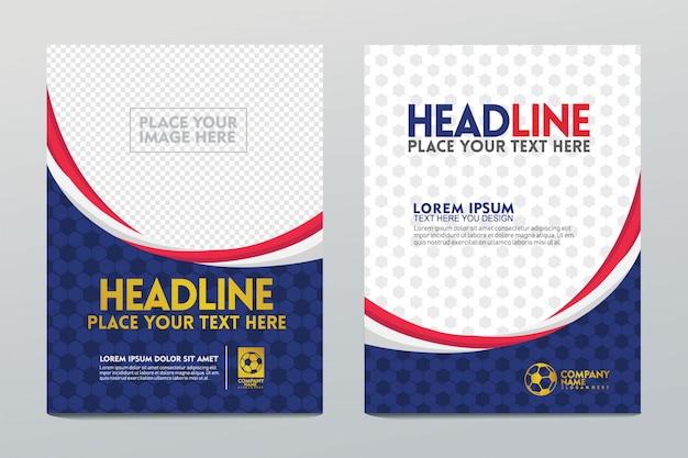 リボンラインとサッカースタイルパターン背景とサッカーポスター Premiumベクター