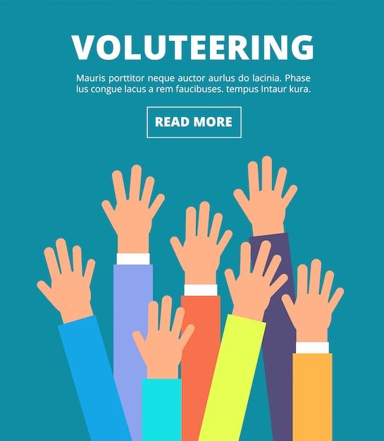 人々は手を挙げて、腕を投票した。ボランティア、チャリティー、寄付、連帯ベクトルの概念 Premiumベクター