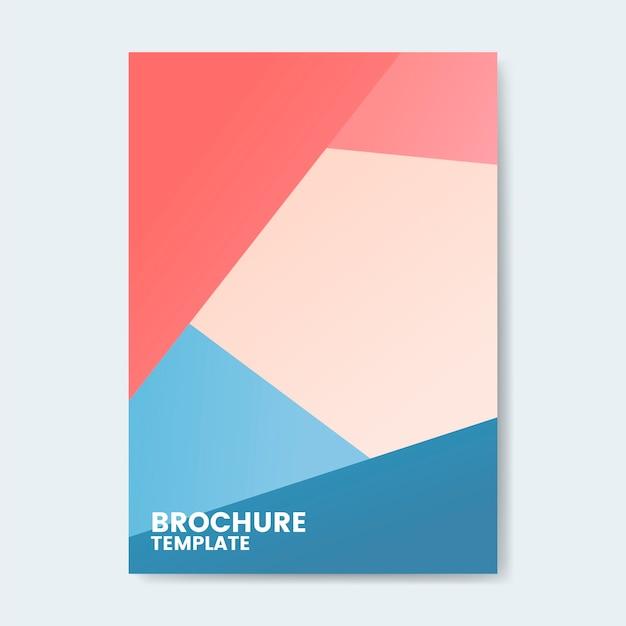 現代的なカラフルなパンフレットのテンプレートデザイン 無料ベクター