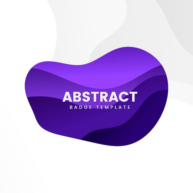 紫色の抽象的なバッジデザイン 無料ベクター
