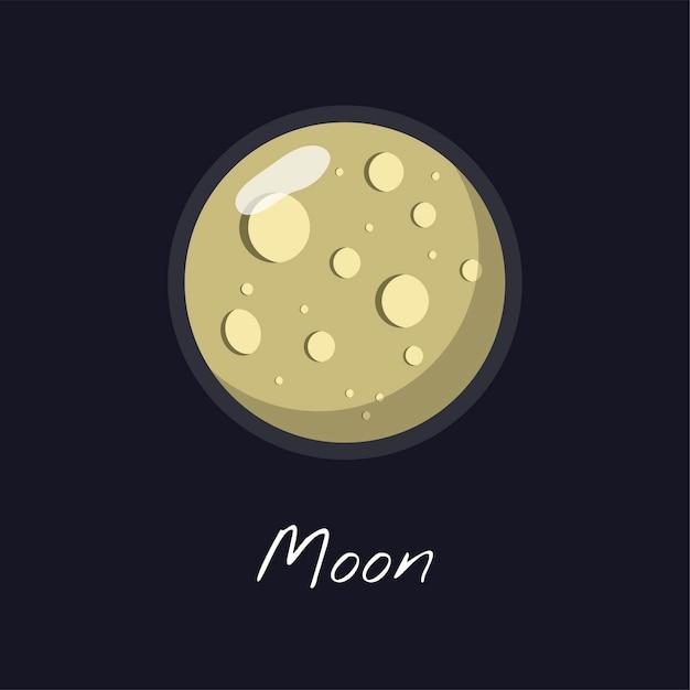 月ベクトル 無料ベクター