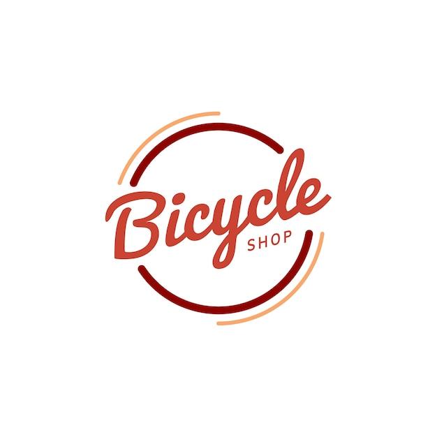自転車ショップのロゴデザインベクトル 無料ベクター