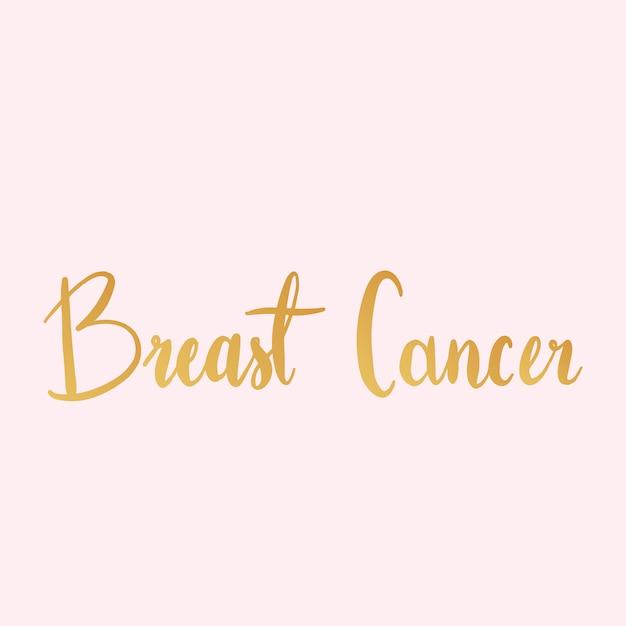 乳癌タイポグラフィスタイルベクトル 無料ベクター