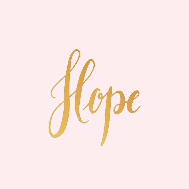 希望のタイポグラフィスタイルベクトル 無料ベクター
