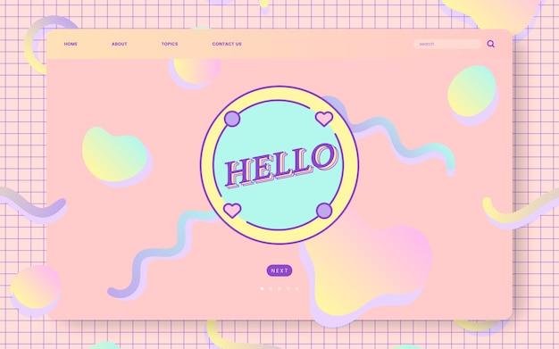 ガーリーパステルのウェブサイトのデザインベクトル 無料ベクター