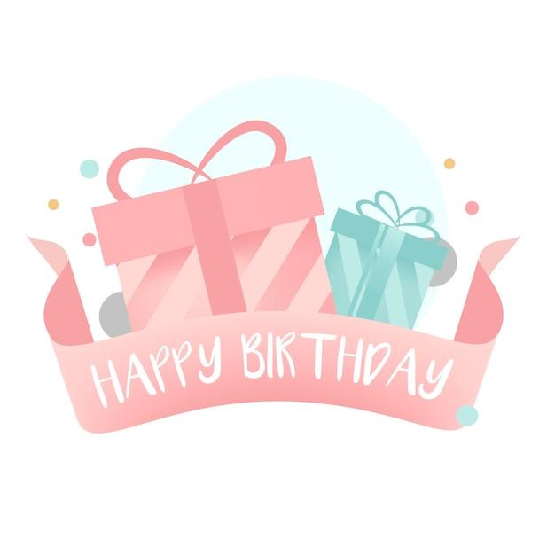 カラフルな誕生日プレゼントデザインベクトル 無料ベクター