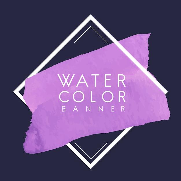 Фиолетовый акварельный дизайн баннера Бесплатные векторы
