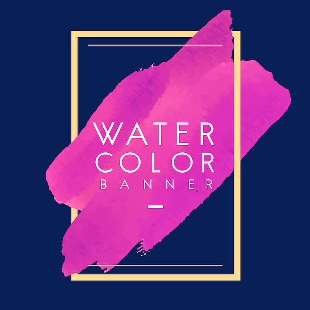マゼンタの水彩バナーデザインベクトル 無料ベクター