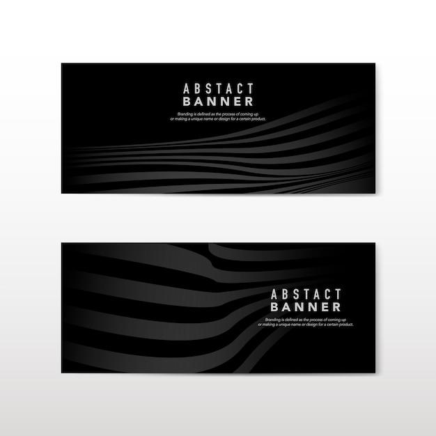 黒い抽象的なバナーデザインベクトル 無料ベクター