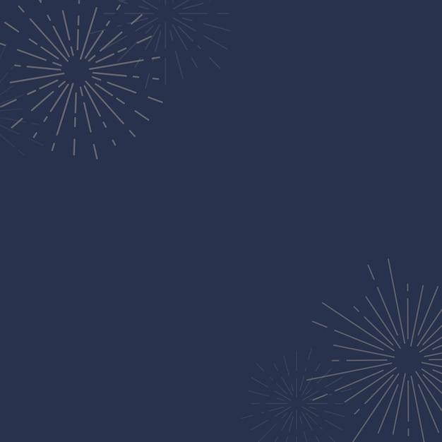 青いベクトルの太陽の背景のデザイン 無料ベクター