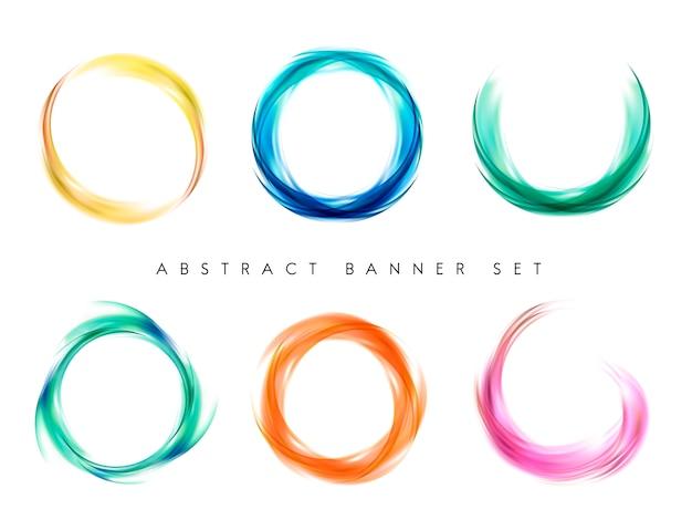 カラフルな抽象的な背景デザインのセット 無料ベクター