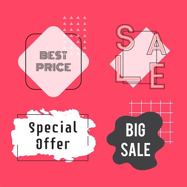 販売と宣伝のバッジベクトルのセット 無料ベクター
