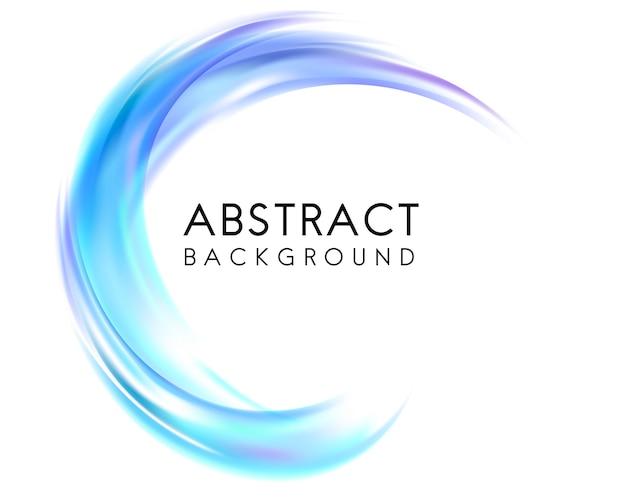 Абстрактный фон дизайн синим цветом Бесплатные векторы