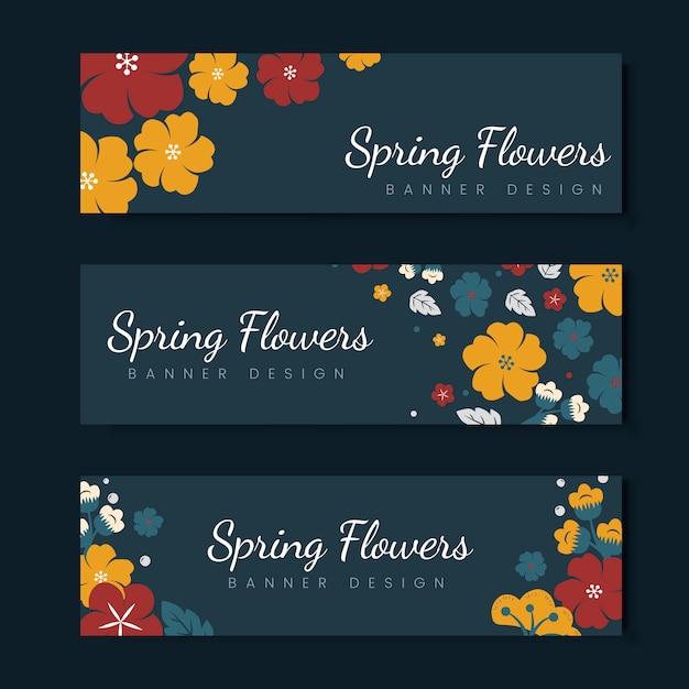カラフルな花のカードのテンプレートセット 無料ベクター