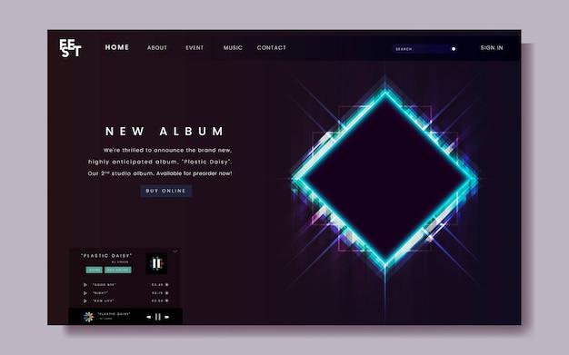 アルバムリリースウェブサイトのデザイン 無料ベクター