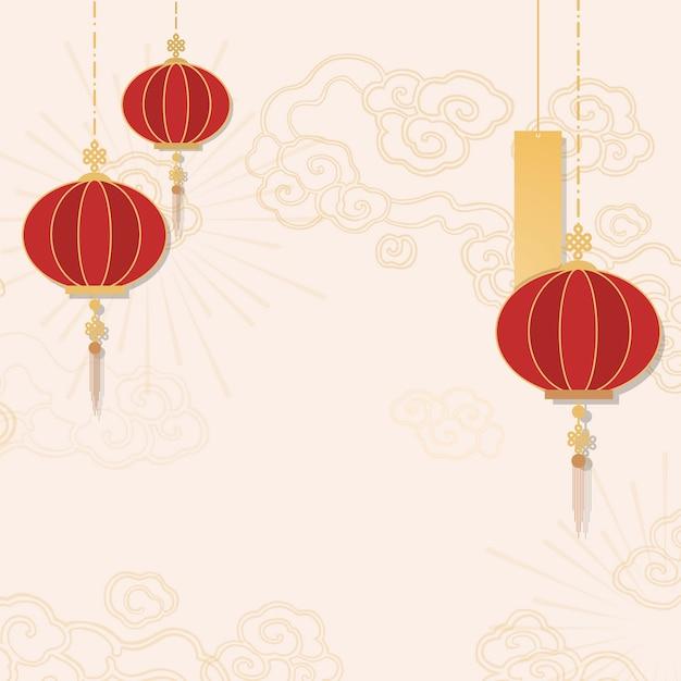 中国の旧正月のモックアップの図 無料ベクター