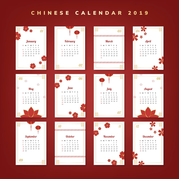 中国のカレンダーモックアップ 無料ベクター