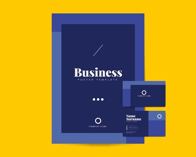 ビジネスパンフレットと名刺のテンプレート 無料ベクター