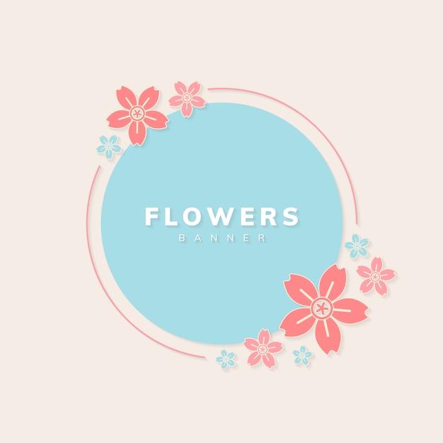 花のバナーのベクトル 無料ベクター