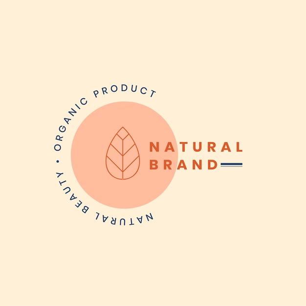 ナチュラルブランドのロゴバッジデザイン 無料ベクター