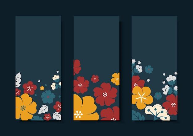 カラフルな花カードテンプレートセット 無料ベクター