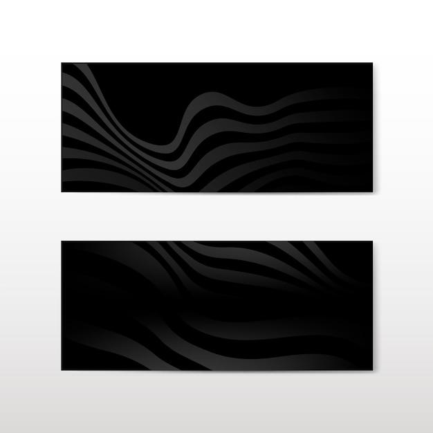 黒の抽象的なバナーデザインベクトル 無料ベクター