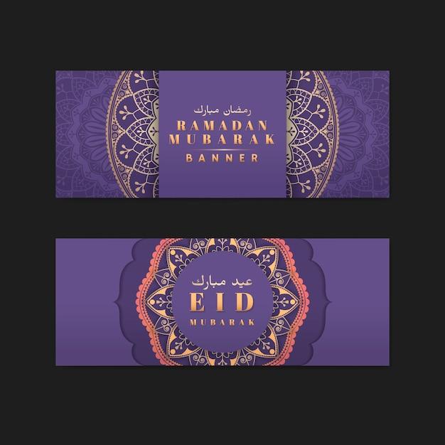 Фиолетовый ид мубарак баннер Бесплатные векторы